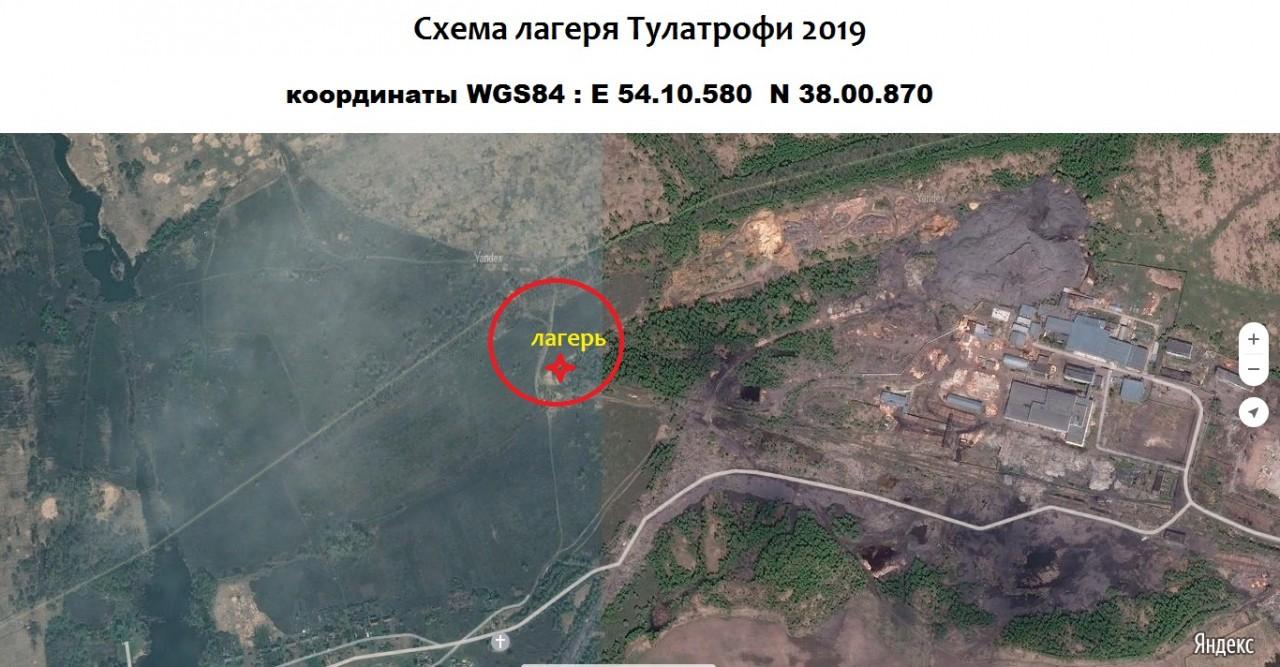координаты лагеря 54.176333, 38.0145